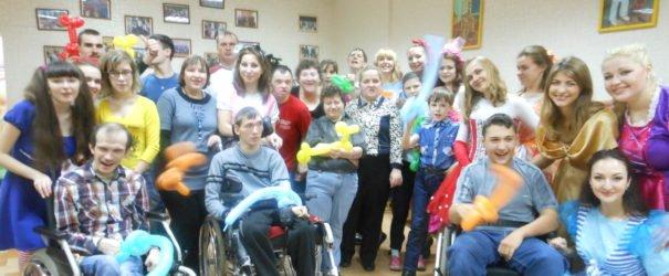 Победители регионального конкурса социальных проектов.