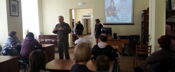 Военная тема в творчестве В.С. Высоцкого