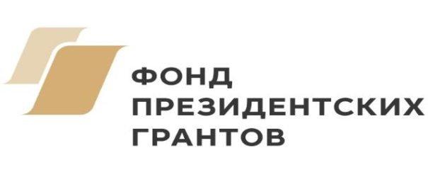 ДВОЙНОЙ ПРАЗДНИК