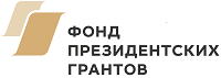 ПЕРВЕНСТВО РОССИИ по ЛЕГКОЙ АТЛЕТИКЕ СПОРТ ЛИЦ С ПОДА